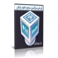 دانلود VirtualBox 6.1.0 Build 135406 + 5.2.30 نصب مجازی سیستم عامل