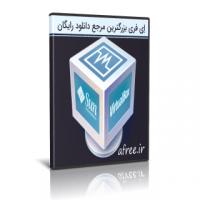 دانلود VirtualBox 5.2.28 Build 130011 نصب مجازی سیستم عامل
