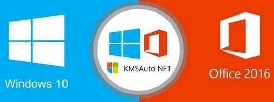 Windows 10 1 - فعال ساز ویندوز 10 - 8.1 و آفیس 2010/2013/2016 ( شهریور 97 )