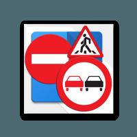 دانلود رایگان نرم افزار آزمون آیین نامه راهنمایی رانندگی برای اندروید
