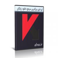 دانلود Kaspersky Anti Virus 19.0.0.1088 آنتی ویروس قدرتمند کسپراسکای