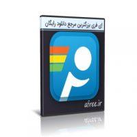 دانلود PingPlotter Pro 5.18.2.8159 ابزار کاهش پینگ اینترنت
