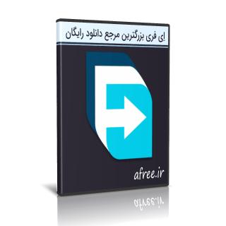 fdm - دانلود Free Download Manager 5.1.38 Build 7312 نرم افزار مدیریت دانلود پیشرفته