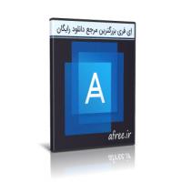 دانلود Acronis UltraPack 2k10 7.22.2 مجموعه ابزار پشتیبان گیری و بازیابی