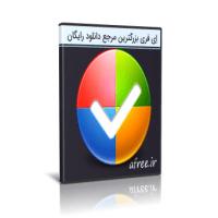 دانلود All in One Runtimes 2.4.8 مجموعه ابزار ضروری اجرایی در ویندوز