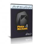 Camera Bits Photo Mechanic