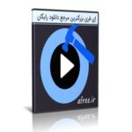 Digital Video Repair 150x150 - دانلود Digital Video Repair 3.6.0.1 + Portable تعمیر فایل های ویدئویی