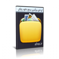 دانلود Directory Lister Pro 2.36 Enterprise لیست و مرتب سازی فولدرها