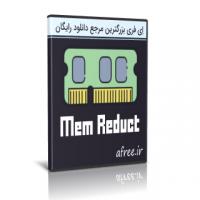 دانلود Mem Reduct 3.3.5 نرم افزار قدرتمند جهت خالی نمودن حافظه رم