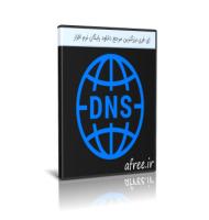دانلود Public DNS Server Tool 2.4 نرم افزار تغییر دی ان اس
