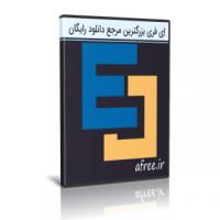 دانلود EdrawSoft Edraw Max 9.4.0 ایجاد فلوچارت، نمودار سازمانی، دیاگرام های شبکه