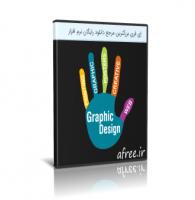دانلود GraphicsGale 2.08.15 ویرایشگر ساده و سریع تصاویر در ویندوز