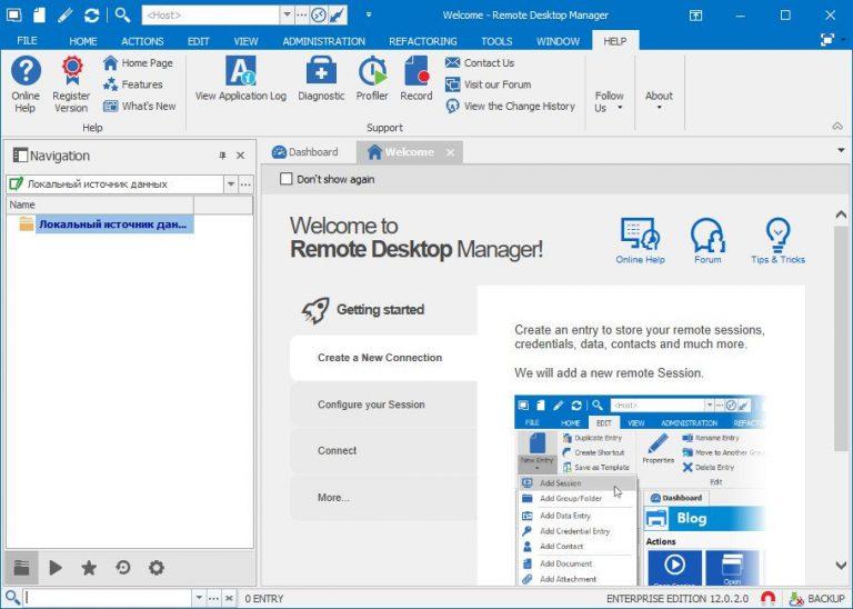 heQTIyqp0OfOFdJPWcK77atLneFz4Yil 768x548 - دانلود Remote Desktop Manager Enterprise 14.1.3.0 نرم افزار مدیریت ریموت دسکتاپ