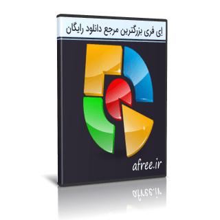 hitmanpro download - دانلود HitmanPro 3.8.15 Build 306 مکمل آنتی ویروس هیت من پرو