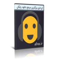 دانلود OcenAudio 3.7.2 ویرایش فایل های صوتی بصورت حرفه ای
