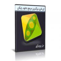 دانلود PeaZip 7.4.2 نرم افزار قدرتمند و رایگان فشرده سازی