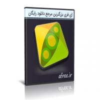 دانلود PeaZip 6.9.1 + Portable نرم افزار قدرتمند و رایگان فشرده سازی