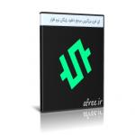 SimpleSoft Simple Invoice
