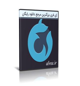 waterfox icon - دانلود Waterfox + macOS + Linux 56.2.8 مرورگر ایمن و سریع واترفاکس