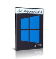 دانلود Windows 10 AIO RS6 1903.10.0.18362.116 VL May 2019  نسخه نهایی رداستون 6