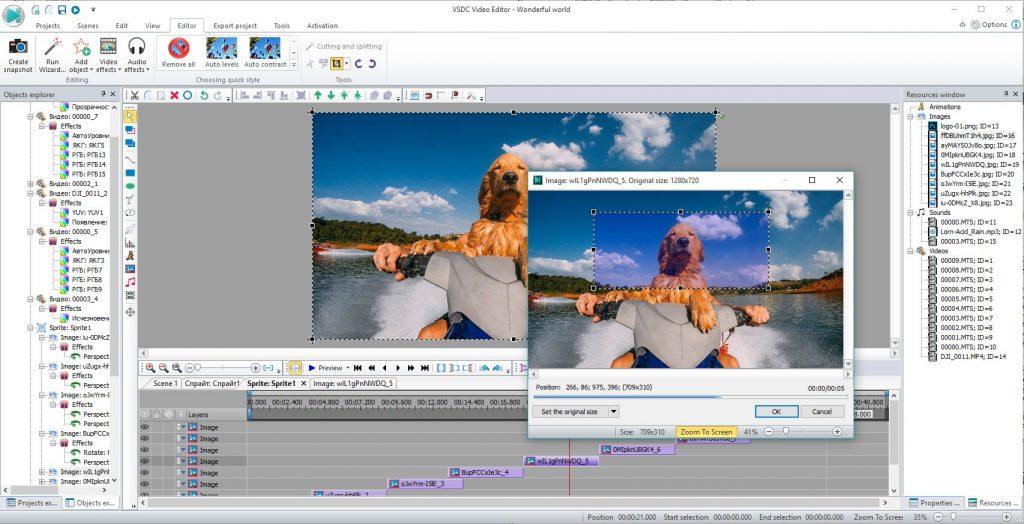 1 - دانلود VSDC Video Editor Pro 6.3.5.10/11 نرم افزار ساخت و ادیت ویدئو