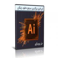 دانلود Adobe Illustrator 2020 v24.0.2.373 ادوبی ایلاستریتر