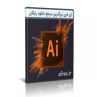 دانلود Adobe Illustrator CC 2019 v23.0.2.567 نرم افزار طراحی گرافیکی
