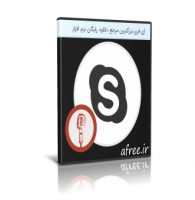 دانلود Amolto Call Recorder Premium for Skype 3.12.9.0 ضبط خودکار مکالمات