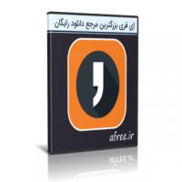 دانلود Atomic Scribbler 7.1 نرم افزار داستان نویسی برای ویندوز