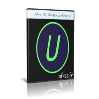 دانلود IObit Uninstaller Pro 9.0.1.24 حذف کامل نرم افزارهای نصب شده