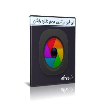 NCH PhotoPad Image Editor Professional