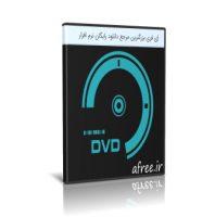دانلود Pepsky All-In-One 7.0 نرم افزار قدرتمند رایت انواع CD , DVD