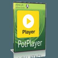 دانلود Daum PotPlayer کدک های ویدئوپلیر قدرتمند و کامل پات پلیر