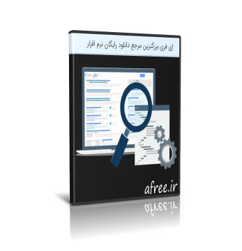 Rank Tracker Enterprise - دانلود Rank Tracker Enterprise 8.26.10 نرم افزار سئو و افزایش رتبه سایت
