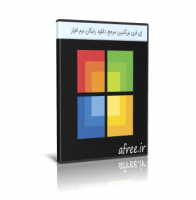 دانلود KMSAuto ++ 1.5.1 فعالساز محصولات مایکروسافت