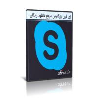 دانلود Skype 8.52.0.138 اسکایپ ، پیامرسان صوتی و تصویری رایگان