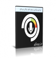 دانلود Snooper Professional 3.2.3 نرم افزار قدرتمند ضبط صدا برای ویندوز