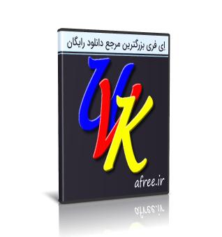 UVK - دانلود UVK Ultra Virus Killer 10.11.1.0 نرم افزار ضد جاسوسی و آنتی ویروس ساده و پرقدرت