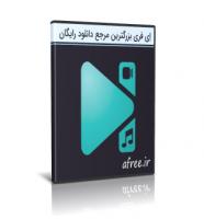 دانلود VSDC Video Editor Pro 6.4.6.143/142 نرم افزار ساخت و ادیت ویدئو