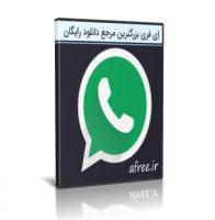 دانلود Whatsapp 2.20.205.13 نرم افزار واتس اپ برای اندروید