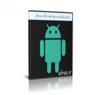 دانلود iPubsoft Android Desktop Manager 5.3.83 مدیریت دستگاه های اندرویدی