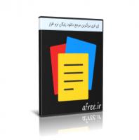 دانلود My Notes Keeper 4.1.3.0 نرم افزار یادداشت برای ویندوز