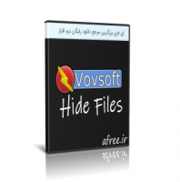 دانلود VovSoft Hide Files 5.3 مخفی کردن فایل بصورت کامل و ایمن