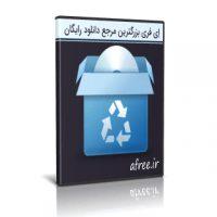 دانلود Wise Program Uninstaller 2.4.2.145 حذف کلی نرم افزارها