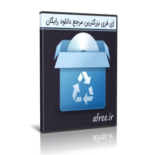 wiseuninstallerfree icon 2 - دانلود Wise Program Uninstaller 2.3.1.132 حذف نرم افزارها از ریشه