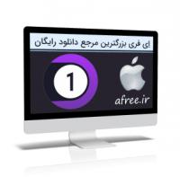 دانلود 1Blocker 1.4.5 macOS نرم افزار ضدتبلیغات قدرتمند برای مکینتاش