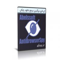 دانلود Abelssoft AntiBrowserSpy 2020.302 ضدجاسوسی مرورگرها