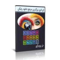دانلود Adobe Master Collection CC 2019.5 مجموعه کامل شرکت ادوبی