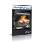 Soft4Boost-Easy-Disc-Burner
