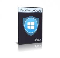 دانلود Windows Defender definition آپدیت برای ویندوزهای 8.1 و 10(26 آذر 1397)